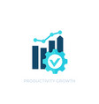 productivity growth icon vector image vector image