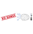 scratched ko samui line seal and mosaic brain vector image vector image
