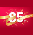 85th anniversary celebration banner template vector image vector image