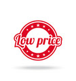 low price label red color isolated on white vector image vector image