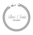 silver chain round border frame vector image vector image