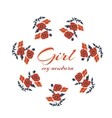 Floral seamless patternFor newborn girl vector image