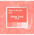 color of the year 2018 trend palette swatch vector image vector image