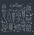 ice cream collection vector image vector image