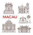 macau travel landmarks asian architecture icons vector image