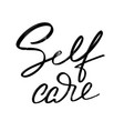 self care hand drawn lettering isolated vector image vector image