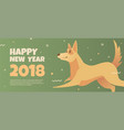 web banner template with yellow dog vector image vector image