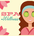 woman spa wellness vector image vector image
