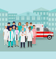group of doctors and nurses and ambulance car on vector image vector image