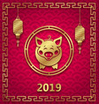 happy chinese new year 2019 with golden pig zodiac vector image vector image