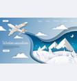 winter vacations website landing page vector image vector image