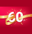 60th anniversary celebration banner template vector image vector image