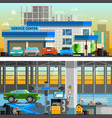 Auto Service Flat Horizontal Banners vector image vector image