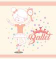 beautiful ballerina with mirror accessory ballet vector image vector image