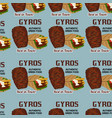 gyros pattern texture design vector image