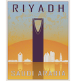 Riyadh vintage poster vector image vector image