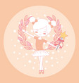 beautiful ballerina ballet with magic wand vector image