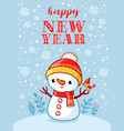 christmas card with a cute and funny snowman vector image