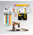 create design with creative tools vector image vector image