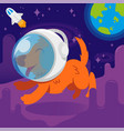 dog astronaut vector image