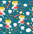 seamless pattern tooth fairy cute fairies vector image