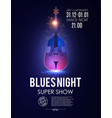 blues night musical poster template with shining vector image vector image