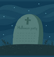 halloween background with tomb and place for text vector image