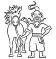 Happy Ukrainian Cossack vector image vector image