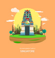 sri mariamman temple landmark in singapore vector image vector image