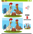 differences educational task for kids vector image vector image