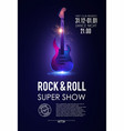 music poster with electirc quitar shining rock vector image vector image