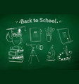 set education symbol objects vector image