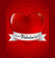 valentines day volumetric heart with ribbon vector image vector image