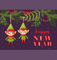 christmas-tree toys in the form of elves hang vector image