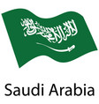 kingdom of saudi arabia vector image vector image