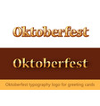 oktoberfest typography logo for greating cards vector image