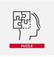 puzzle - line design single isolated icon vector image vector image