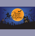 happy halloween moon vector image vector image