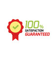 satisfaction guarantee 100 percent label or vector image vector image