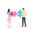 teamwork with connecting parts puzzle vector image