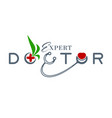 typographic doctor logo design medical icons vector image