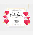 valentines day sale background with heart shaped vector image