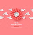 chinese mid autumn festival design paper cut vector image