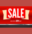 sales banner with text design red background from vector image vector image