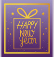 happy new year 2021 gift box with phrase vector image vector image