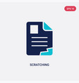 two color scratching icon from files and folders vector image