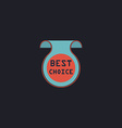Best Choice computer symbol vector image vector image