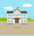 colored school building vector image vector image