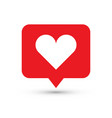 like heart icon one of set web icons vector image