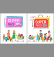super price reduction for great family shopping vector image vector image